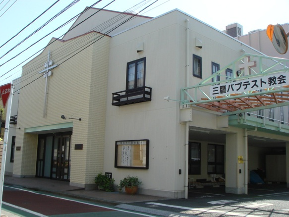welcome to mitaka baptist church let s go to church on sunday we